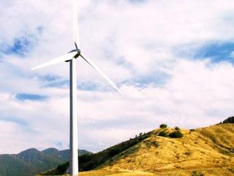Aerogeneratore eolico