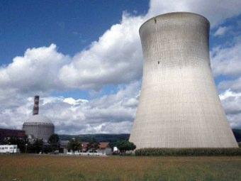Centrale nucleare foto ed immagini