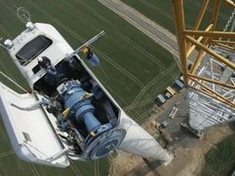 Piccolo eolico foto ed immagini