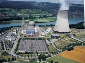 Tecnologia nucleare foto ed immagini