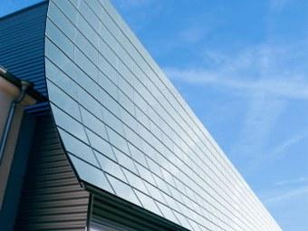 Pannelli fotovoltaici alto rendimento