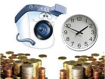 Consigli risparmio energetico