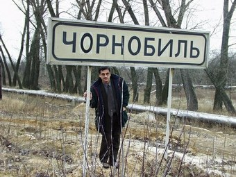 disastro di Cernobyl