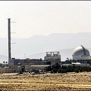 Tecnologia nucleare immagini